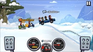 Terrain racing 1 - Cartoon