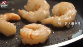 鮮蝦、苦瓜優格馬鈴薯沙拉