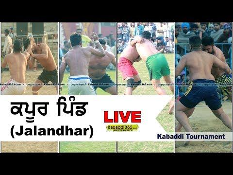 🔴 [Live] Kapur Pind (Jalandhar) Kabaddi Tournament 23 Feb 2018