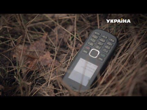 знакомства украина мелитополь