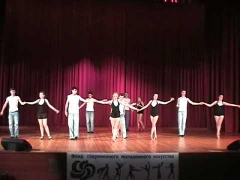 Школа танцев в Пушкино - студия Премьера - танец Шаг вперд