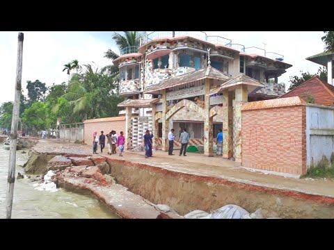 পদ্মার ভাঙ্গন আতঙ্কে শরীয়তপুরের ১০কোটি টাকার বিলাশবহুল বাড়ি   Shariatpur River Erosion
