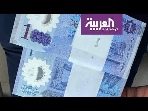 مرايا | دينار الإخوان الليبي