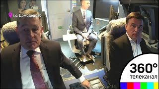Губернатор Подмосковья сел за штурвал Airbus A‐320 в День города Домодедово