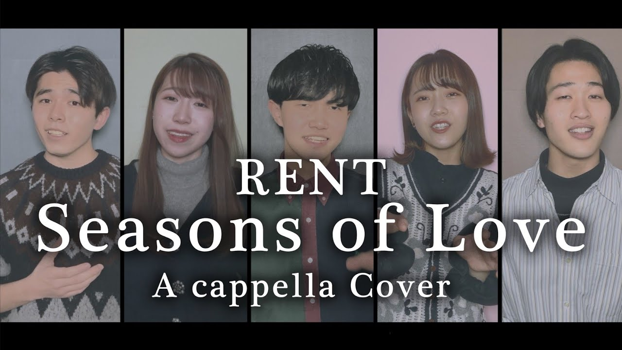 Seasons of Love/RENT  - A cappella Cover by sinfonia