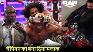 Champion Ki Bokhlahat Drew Destroy Maharaja Bike Bye Thunderdome Raw 13 07 2021 Show