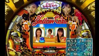 PS2 CRぱちんこイエローキャブXR 1/336.33.