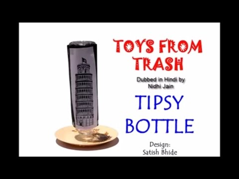 Tipsy Bottle | English | Funny science activity of bottle shaking vigorously in sun