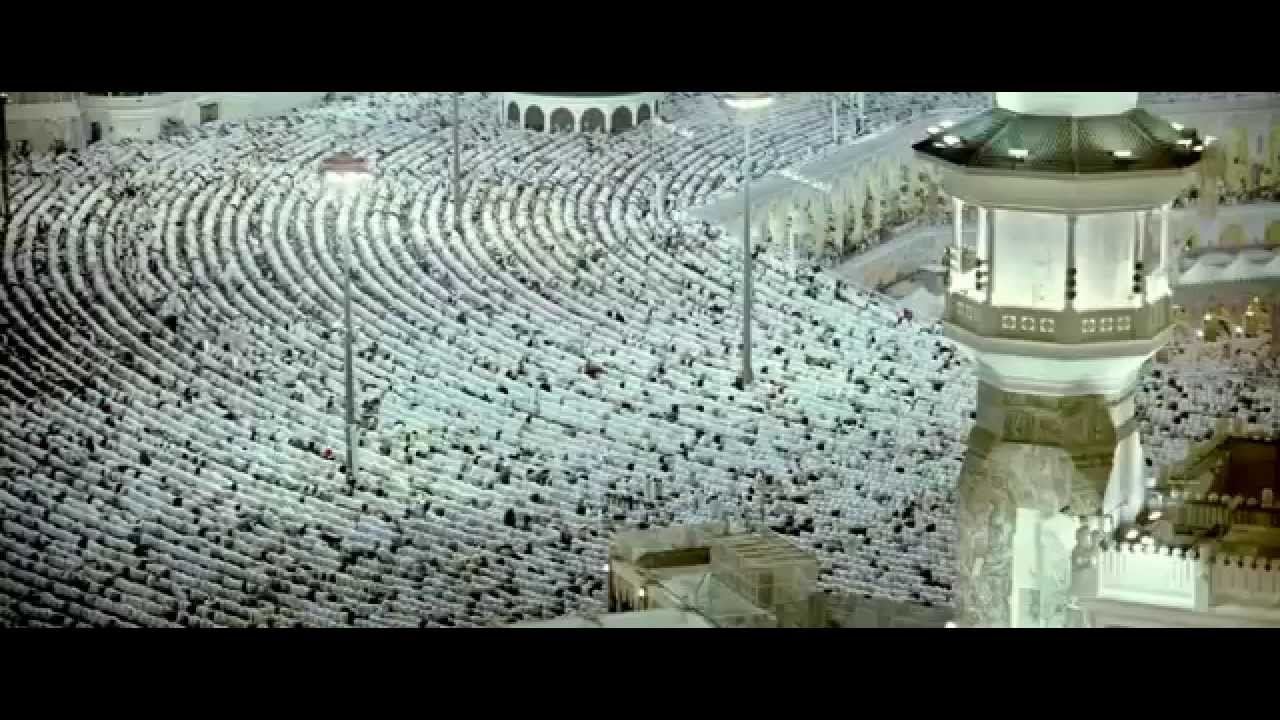 Mecca An Islamic Holy Place In Saudi Arabia