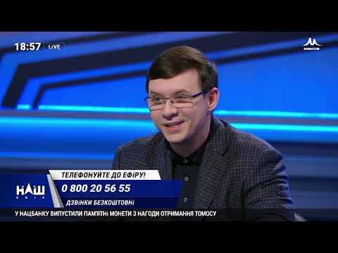 Мураев: Если Порошенко