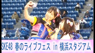 SKE48選抜 (15:00~15:30) M01. Gonna Jump M02. Stand by you M03. オ...