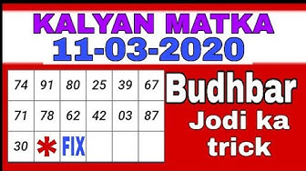 Kalyan matka 11-03-2020 | Single Fix jodi ka otc . Kalyan matka single otc ka trick, penel ka trick