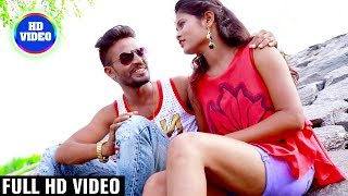 भरोसा नईखे लईकी के जात पS - Hamse Pyar Kareli - Ashiq Umesh Kumar - Bhojpuri 2018 Super Hit Sad Song