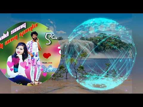 New Nagpuri Dj Song 2018 || MS Beat Dj Rajmohan Gumla || Dj Anuj Gumla