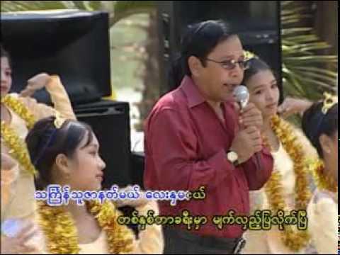 Burmese Water Festival Song (1)