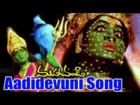 Maha Chandi Songs - Aadidevuni - Vijayashanthi, Laya - Ganesh Videos