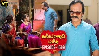 KalyanaParisu 2 - Tamil Serial | கல்யாணபரிசு | Episode 1509 | 20 February 2019 | Sun TV Serial
