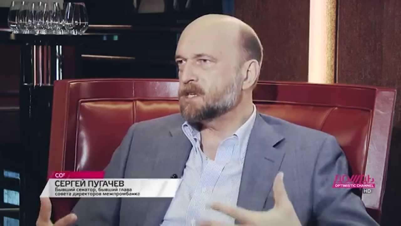 Сергей Пугачев о том, как Путин стал президентом. Интервью Ксении Собчак