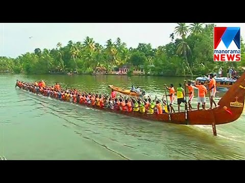 Nehru trophy boat race practice kicks start in Alappy | Manorama News