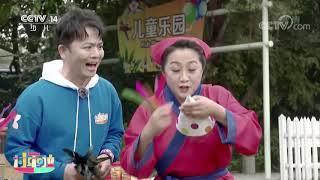 [2020过年啦]欢乐庙会:高脚帽踢毽子| CCTV少儿