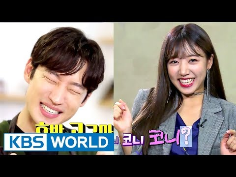 Entertainment Weekly | 연예가중계 - Lee Jehoon, Apink