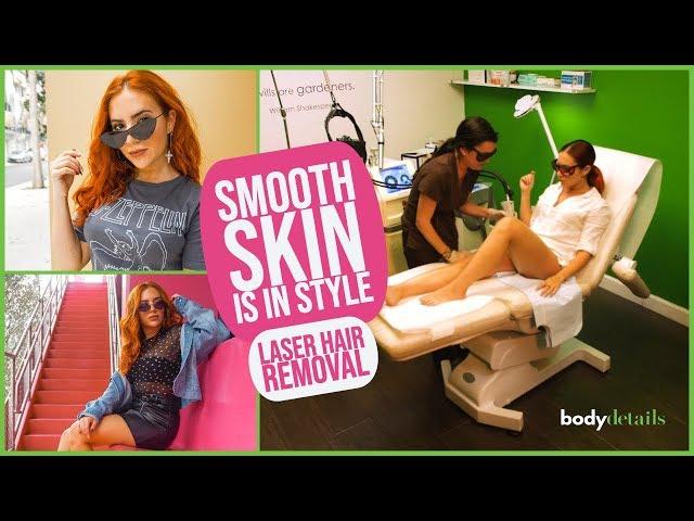 Smooth Skin Is In Style | Tiffany Gonzalez | Body Details