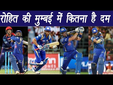 IPL 2017: Mumbai Indians, predicted XI, SWOT Analysis, Review | वनइंडिया हिंदी