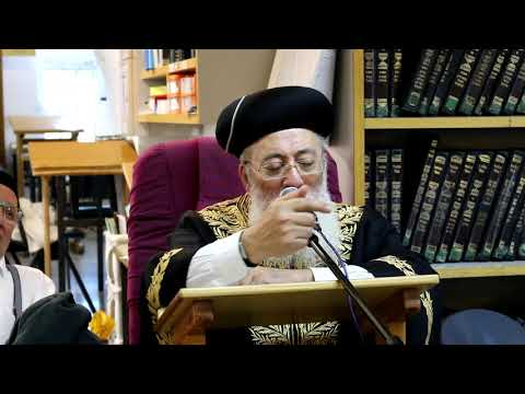 """Rav Shlomo Amar Shlit""""a, Sephardic Chief Rabbi of Jerusalem speaks at the Yeshiva (Hebrew)"""