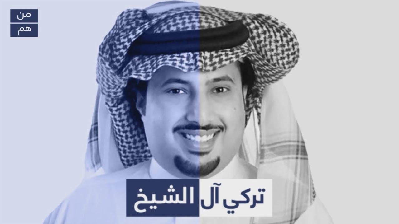 """رسالة من تركي آل الشيخ: """"سامحوني إذا مقصر لكن اعرفوا أن هدفي سعادتكم"""""""