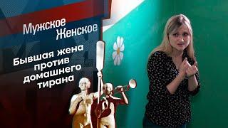 Лиса Аисса. Мужское / Женское. Выпуск от 22.04.2021