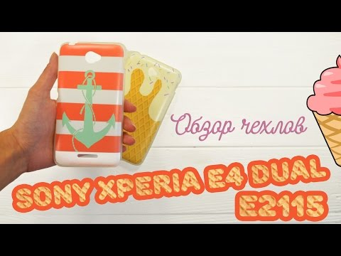 Печать картинки на чехле для Sony Xperia E4 Dual E2115 | Обзор чехлов