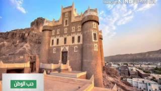 اليمن على مرالزمن الشيخ ابو المنهال فايز المغلسي