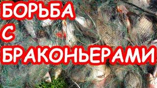 Борьба с браконьерами. Ловля щуки на микроджиг. Весенняя рыбалка 2019