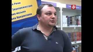DJ Max Korovaev в новостях 8 го канала. Сюжет о диджеях