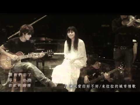 米拉拉(林慧玲)創作精選 / The Best of Mira Lin
