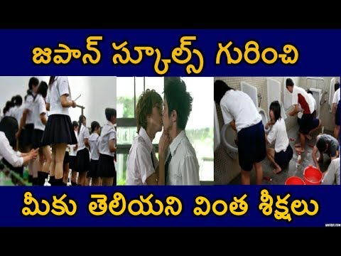 Unknown Facts About Horrible Punishments In Japan Schools   Japan School Rules   Telugu Dheera