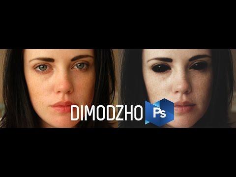 Страшные черные глаза в фотошоп Cs6 / Scary Black Eyes In Photoshop Cs6