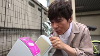 岡山市コミュニティサイクル「ももちゃり」 絶賛展開中! ウェブサイト...