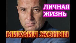 Михаил Жонин - биография, личная жизнь, жена, дети. Актер сериала Пес 4 сезон