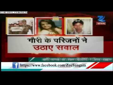 Police probe in Gauri case under scanner