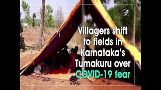 #covid19 #karnataka #india #tumakuru #coronafeartumakuru (karnataka), apr 12 (ani): several villagers have been shifting to their fields in karnataka's tumak...