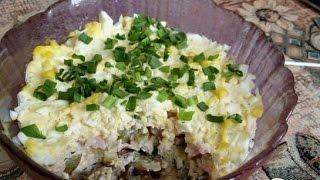 Слоеный салат с курицей, ветчиной и грибами  Пошаговый рецепт