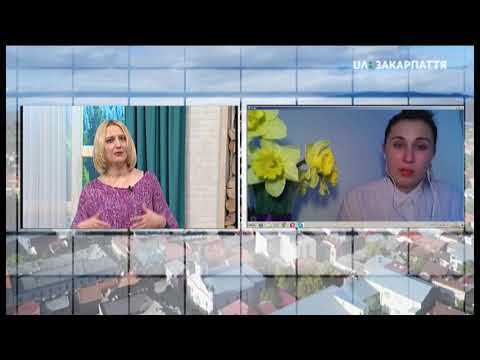 Аніта СОСКИДА. Арт-терапія. 01 04