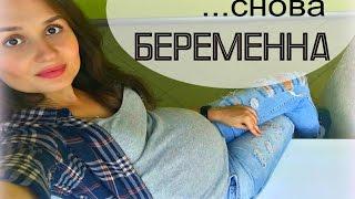 видео КТГ при беременности как подготовиться