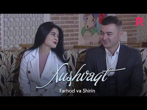 Видео: Tolibjon Isroilov - Farhod va Shirin (Xushvaqt) | Толибжон Исроилов - Фарход ва Ширин (Хушвакт)