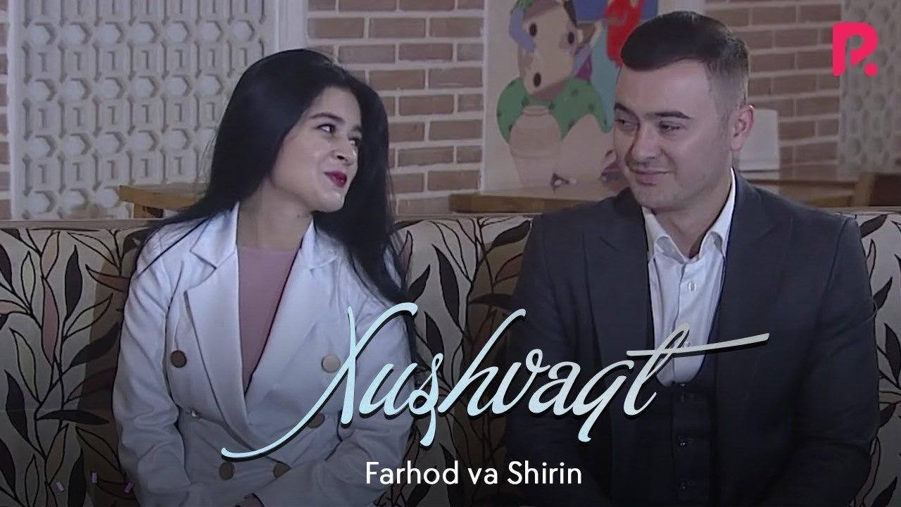 Tolibjon Isroilov - Farhod va Shirin (Xushvaqt) | Толибжон Исроилов - Фарход ва Ширин (Хушвакт)