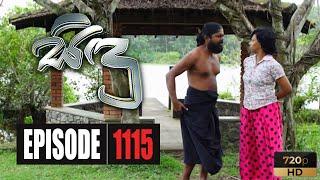 Sidu | Episode 1115 19th November 2020 Thumbnail