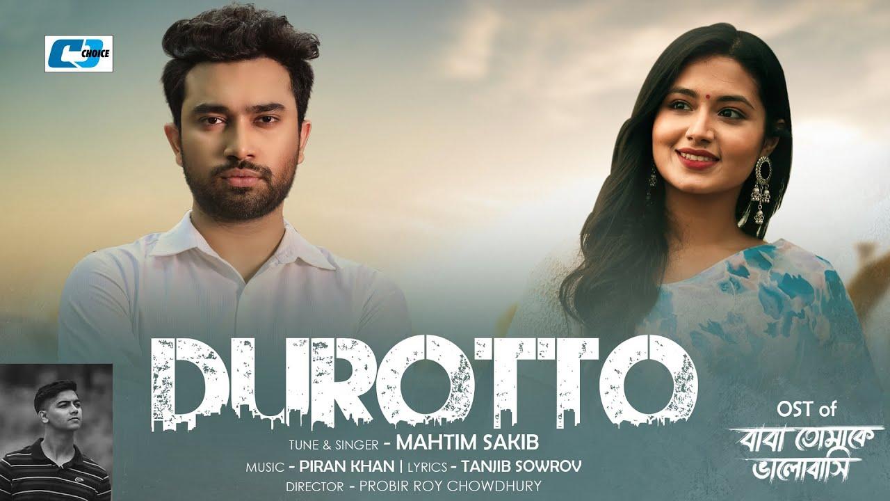 Durotto | দূরত্ব | Mahtim Sakib | Piran Khan | Jovan | Farin | Baba Tomake Bhalobashi |New Song 2021