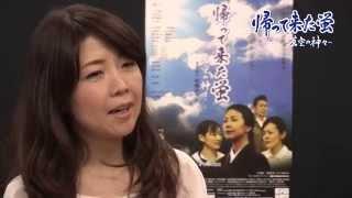 【脚本・演出】柿崎ゆうじ 【エグゼクティブプロデューサー】内田雅章 ...