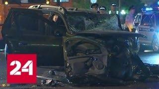 Смотреть видео На Кутузовском проспекте в Москве столкнулись 6 машин - Россия 24 онлайн